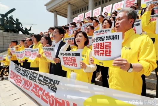 [사진]최저임금 개악저지 정의당 결의대회