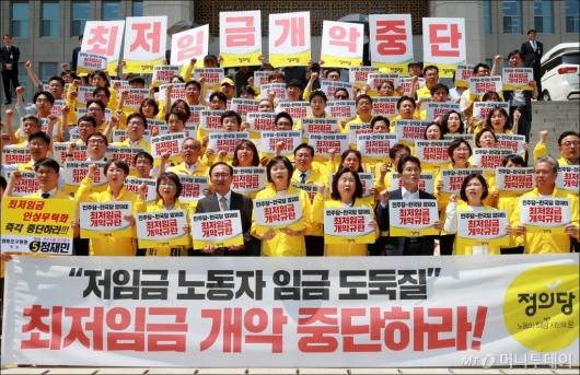 [사진]정의당 '최저임금 개악 중단하라'