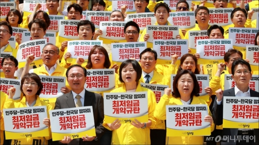 [사진]정의당 '최저임금 개악규탄'