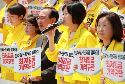 [사진]정의당 '민주당-한국당 짬짜미 최저임금 개악 규탄'