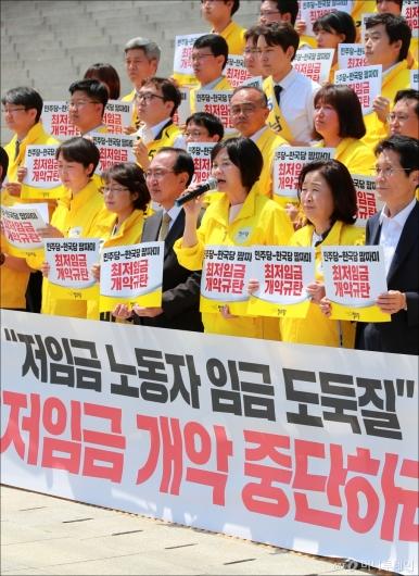 [사진]정의당 '저임금 노동자 임금도둑질 중단하라'
