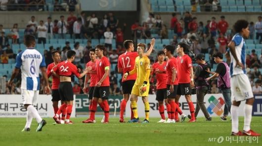 [사진]한국, 온두라스에 2-0 승