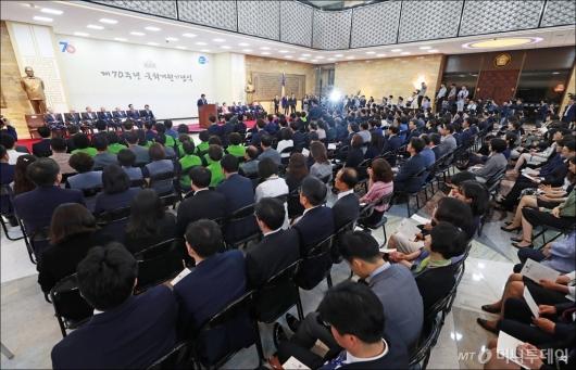 [사진]70주년 국회개원기념식 개최