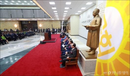 [사진]국회개원 70주년 기념식 개최