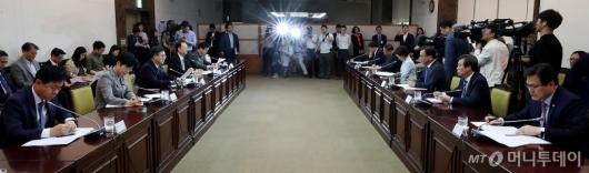 [사진]산업경쟁력 강화 관계장관회의