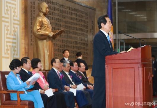 [사진]국회개원 70주년 기념사하는 정세균 의장