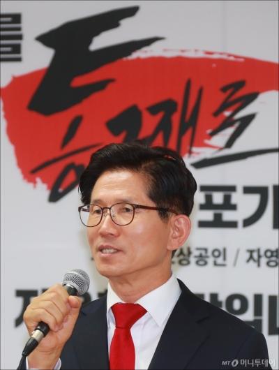 [사진]모두발언하는 김문수