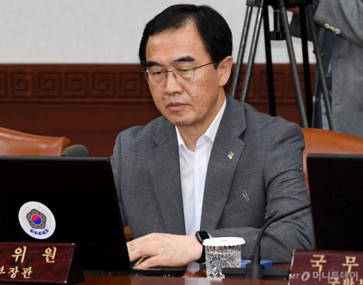 [사진]국무회의 참석한 조명균 장관