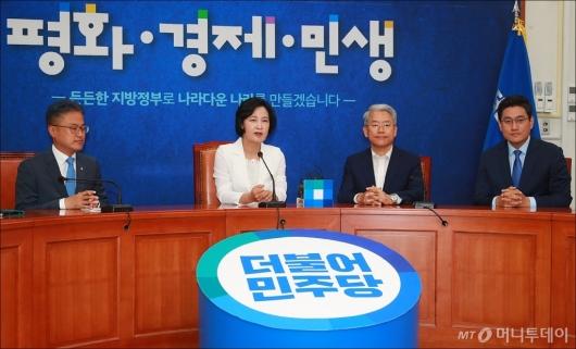 [사진]김동철 비대위원장 예방에 인사말하는 추미애 대표
