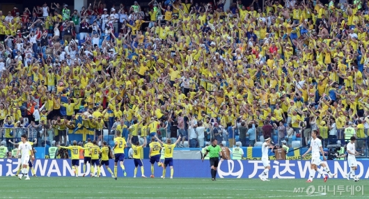 [사진]기뻐하는 스웨덴