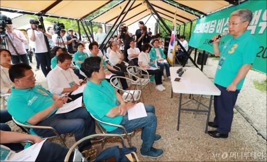 [사진]바른미래당, 비대위원-국회의원 워크숍