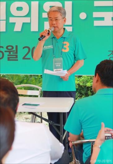 [사진]워크숍 모두발언하는 김동철 비대위원장