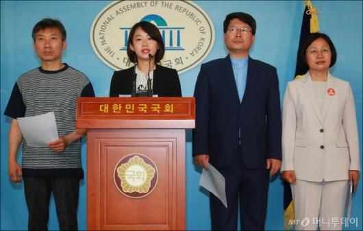 [사진]의원직 확인소송 촉구 기자회견 하는 전 통진당 의원들