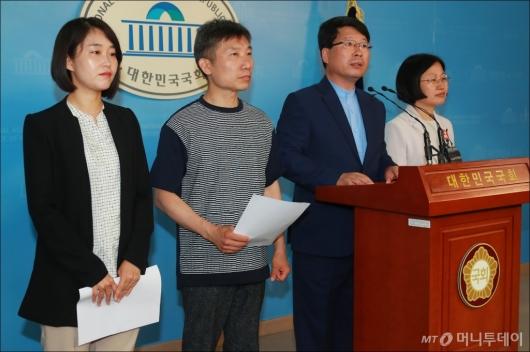 [사진]전 통진당 의원들, 의원직 확인소송 촉구 기자회견