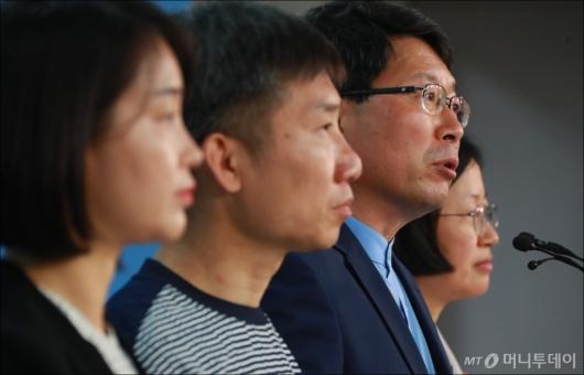 [사진]국회의원직 확인소송 촉구 기자회견하는 전 통진당 의원들