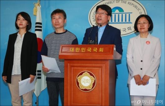 [사진]의원직 확인소송 촉구 기자회견하는 전 통진당 의원들