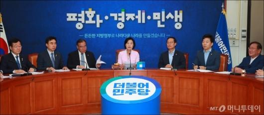 [사진]민주당 최고위원회의