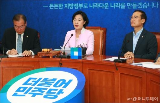 [사진]추미애 '검·경 수사권조정 역사적 합의...입법에 박차 가해달라'