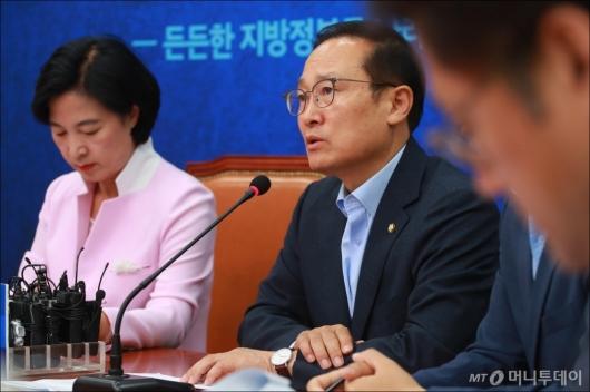 [사진]홍영표 '원구성 협상 최선 다 할 것'