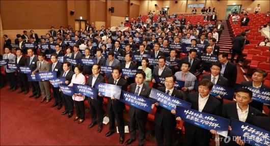 [사진]민주당 6.13 지방선거 기초단체장 당선자 대회