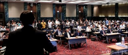 [사진]'부동산세제 개혁 방안은?'