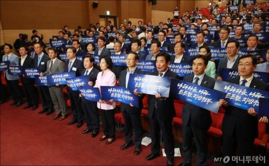 [사진]민주당 기초단체장 당선자 대회