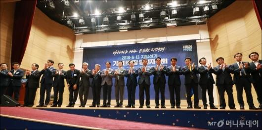 [사진]한자리 모인 민주당 경기도 시장 당선자들