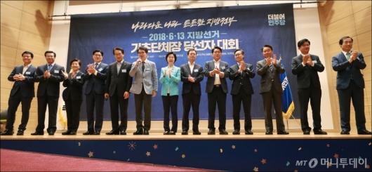 [사진]한자리 모인 민주당 서울 구청장 당선자들