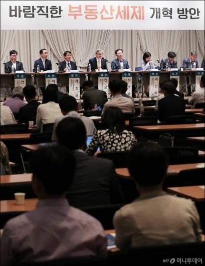 [사진]'바람직한 부동산세제 개혁 방안은?'