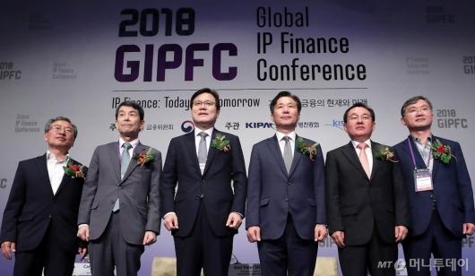 [사진]글로벌 IP 금융 컨퍼런스