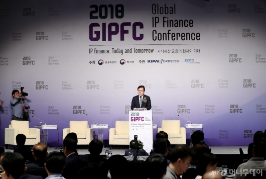 [사진]최종구 금융위원장, 글로벌 IP 금융 컨퍼런스 환영사