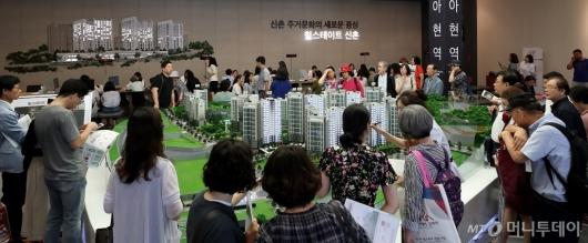 [사진]현대건설 '힐스테이트 신촌' 견본주택 개관