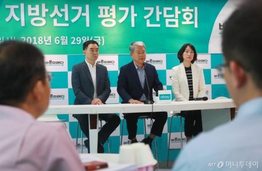 [사진]바른미래당, 6.13 지방선거 평가 간담회 개최