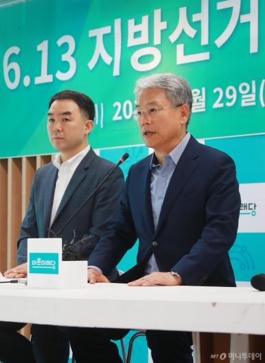 [사진]지방선거 평가 간담회 발언하는 김동철 비대위원장