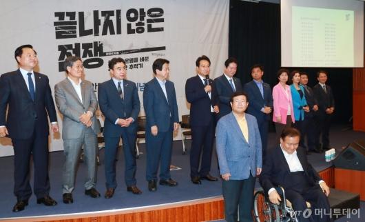 [사진]안민석 출판기념회 참석한 동료 국회의원들
