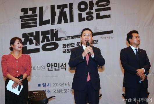 [사진]안민석 출판기념회 축사하는 김상곤 사회부총리