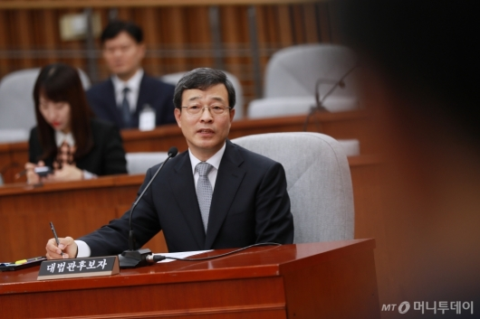 [사진]이동원 대법관 후보자 인사청문회