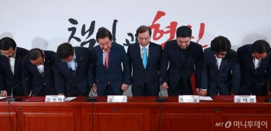 [사진]인사하는 자유한국당 비대위원들