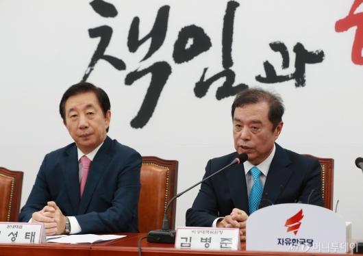[사진]모두발언하는 김병준 비대위원장