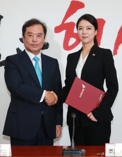 [사진]배현진, 자유한국당 비대위 대변인 임명