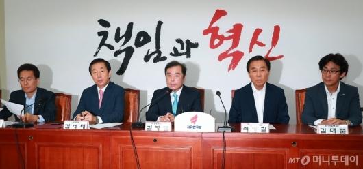 [사진]첫 비대위 모두발언하는 김병준 위원장