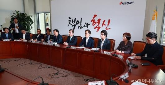 [사진]자유한국당 첫 비대위원회의