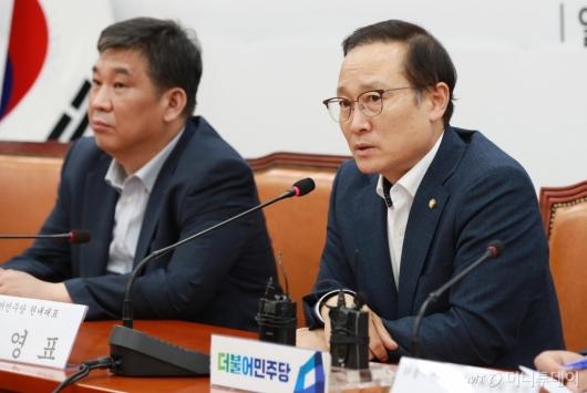 [사진]소상공인연합회 만난 홍영표 원내대표