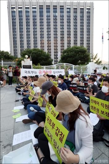 [사진]'진에머 면허 취소 검토 반대 집회'