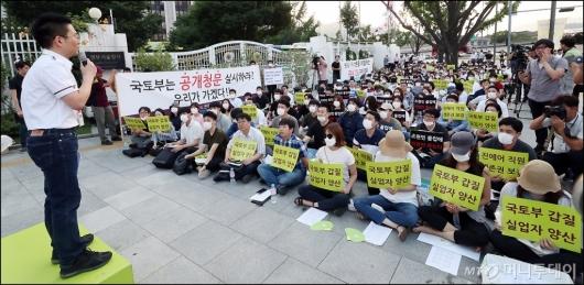 [사진]'진에어 직원 생존을 위협하는 국토교통부 갑질 규탄대회'