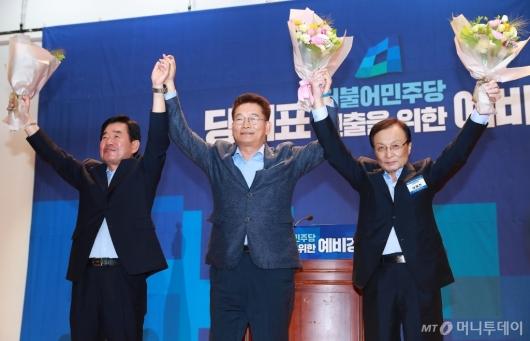 [사진]민주당 전당대회 본선진출 3인 확정