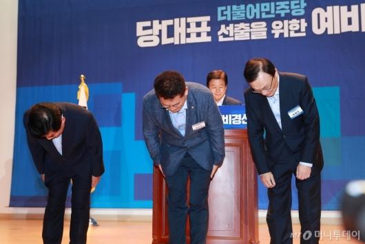 [사진]인사하는 민주당 대표 후보들