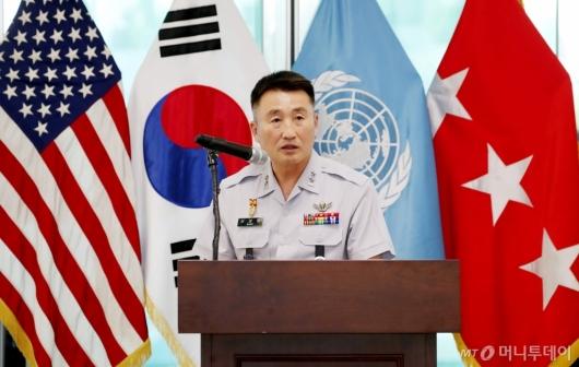 [사진]기념사하는 신상범 유엔사군사정전위원회 수석대표