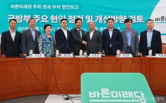 [사진]바른미래당, 국방부 현안 점검 및 개선방향 검토 회의