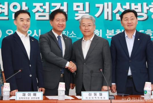 [사진]서주석 국방부 차관, 바른미래당 현안 보고